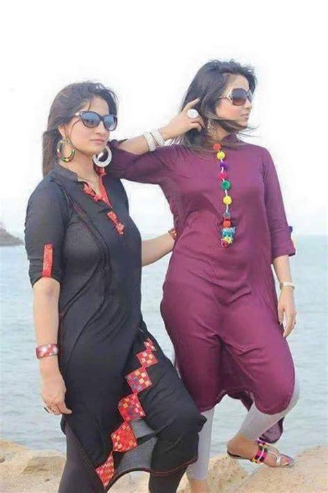 Meet pakistani women at jpg 480x720